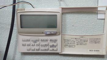 三洋製 エアコンリモコン