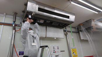 エアコン熱交換器洗浄作業